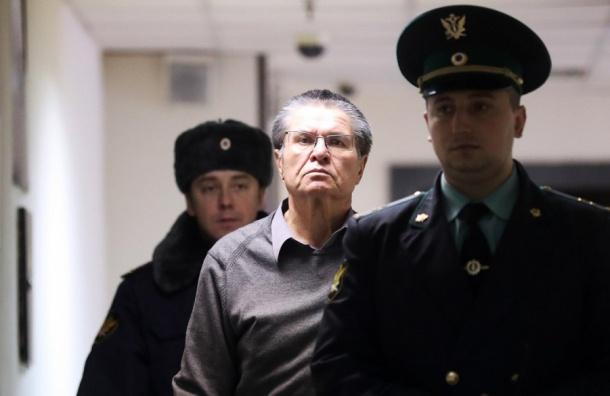 Алексея Улюкаева приговорил квосьми годам лишения свободы