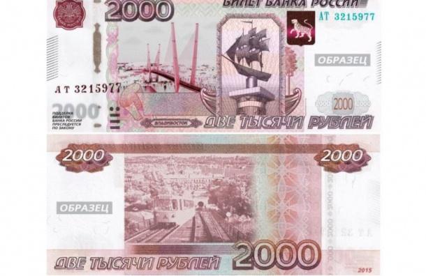 Набиуллина спела вклипе про новые банкноты