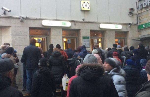Станцию «Приморская» открыли после проверки