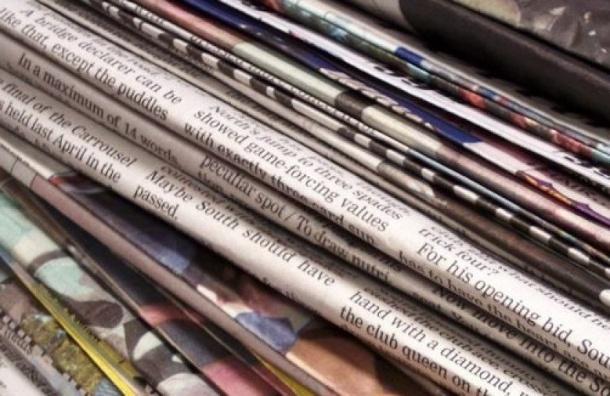 МинюстРФ определил критерии принятия СМИ иноагентом