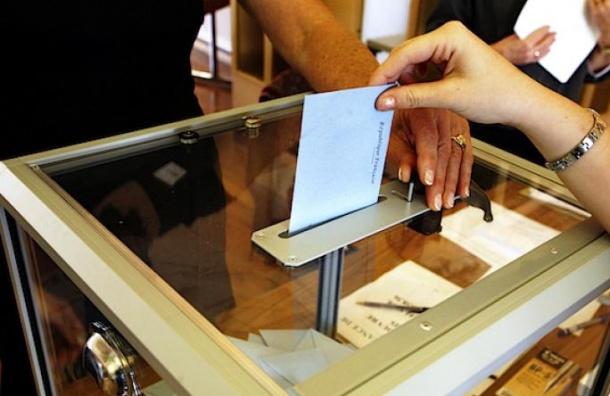 Совет Федерации официально объявил дату выборов президента