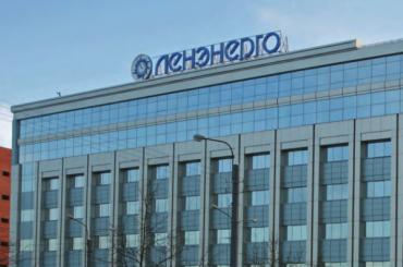 «Ленэнерго» возглавит топ-менеджер изМосквы
