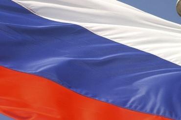 Российские спортсмены смогут нести национальный флаг назакрытии Олимпиады