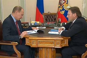 Путина просят разрешить вернуться вРоссию беглым олигархам