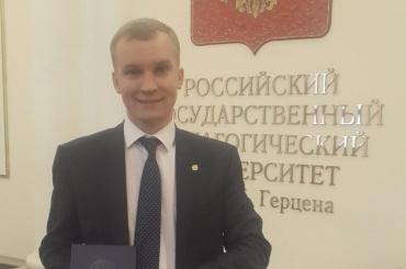 Глава Союза молодежи остался под арестом