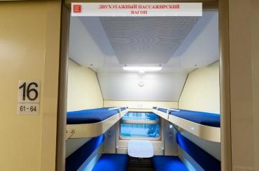 Дополнительный поезд привезет москвичей вПетербург наНовый год