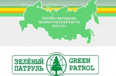 Петербург попал впятерку самых чистых регионов России