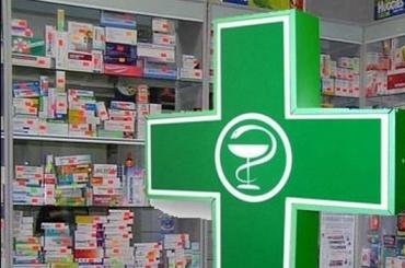 Пьяный посетитель аптеки ударил ножом сотрудника аптеки