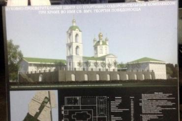 Очередной сквер задумали застроить храмом