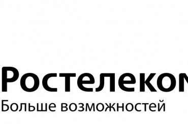 Топ-менеджер «Ростелекома» избежал тюрьмы