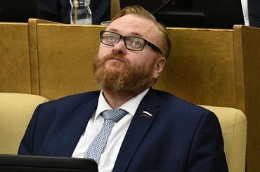 Милонов потребовал от«Партии роста» проверить петербургское отделение
