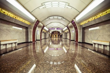 «Бухарестская» закрыта