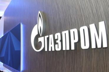 Поставки российского газа вЕвропу выросли