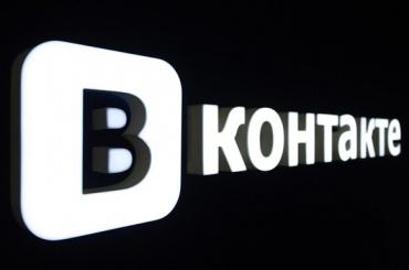 «ВКонтакте» прокомментировала публикации саккаунтов мертвых людей