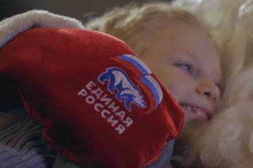 Дед Мороз наколдует России Путина