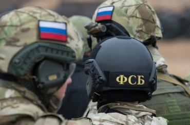 ФСБ опубликовало видео задержания вПетербурге