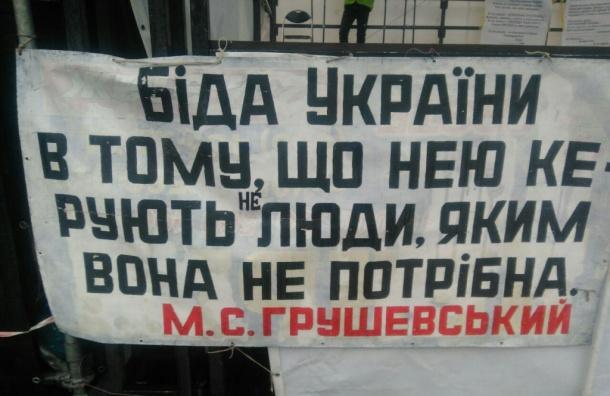 Народный импичмент вКиеве