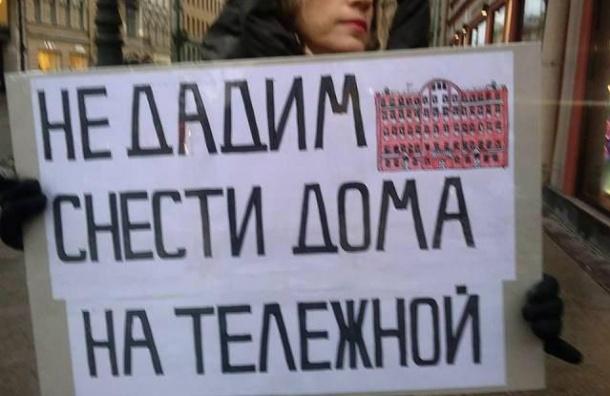 Албин поддержал инициативу Вишневского онезависимой экспертизе домов наТележной