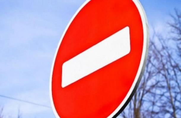 Движение поряду улиц вПетербурге ограничат на затяжное время