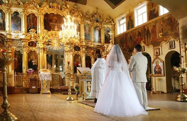 РПЦ запретила венчаться сменившим пол иЛГБТ