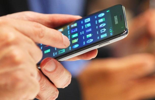 Наневыплату заработной платы сейчас можно пожаловаться через мобильное приложение