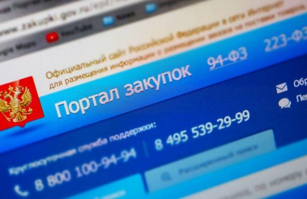 Петербург провалился порейтингу госзакупок