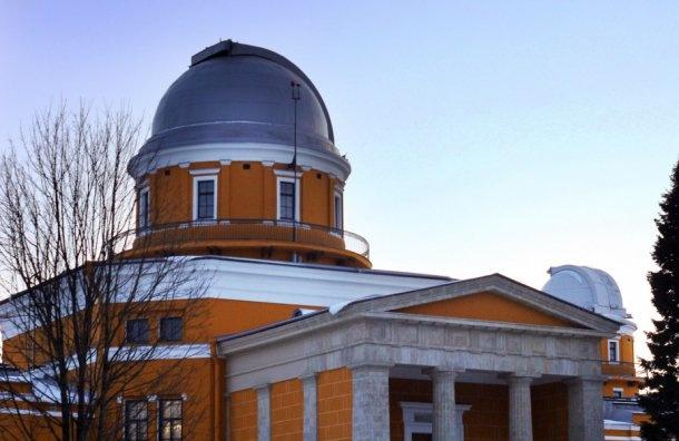 Защитники Пулковской обсерватории выиграли суд