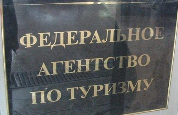 Петербургские отели оказались самыми честными для ЧМ-18