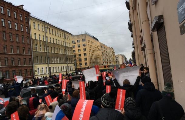 Сторонники Навального разошлись поулицам Петербурга