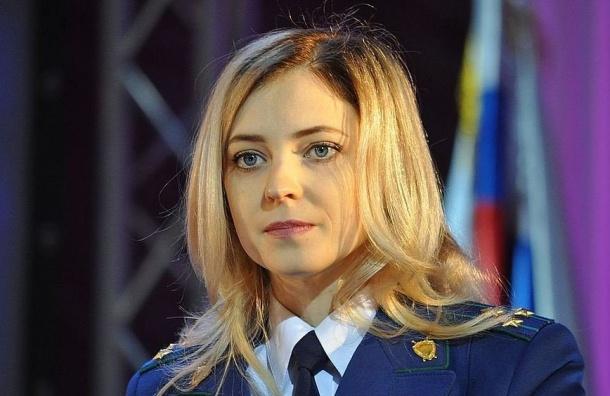 Наталья Поклонская призналась всимпатиях к«Спартаку»