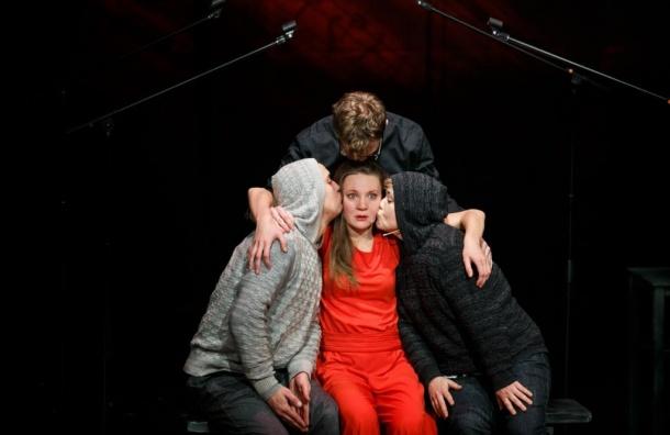 В «Балтийском доме» расскажут сбольшой сцены, что такое любовь