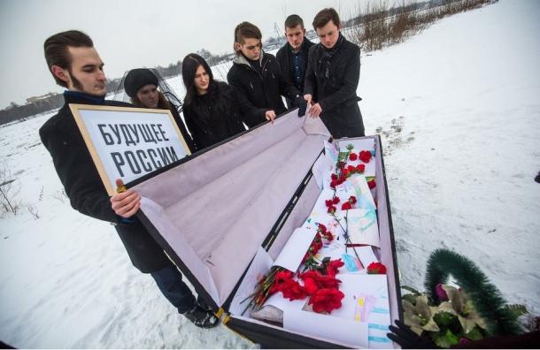 «Будущее России» положили вгроб