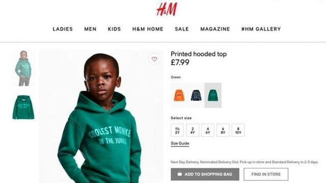 H&M удалила обвиненную врасизме рекламу