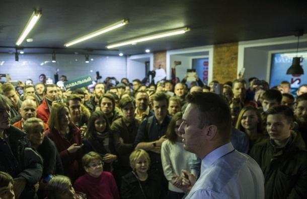 Алексей Навальный обратился впетербуржцам