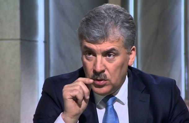 Грудинина зарегистрировали кандидатом впрезиденты России