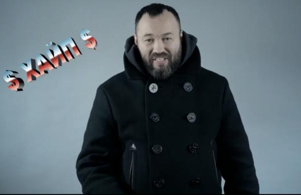 Депутат Анохин выпустил клип скартонным Навальным