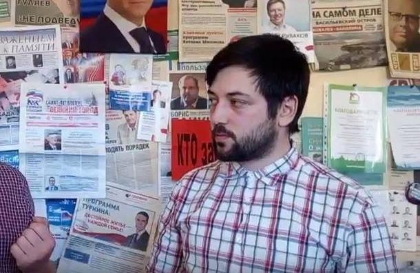 Петербургского репортера  изЗакСа отправили вСледственный комитет