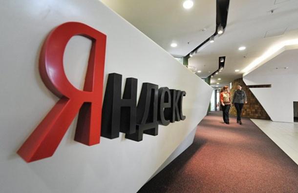 «Яндекс» начал показывать бесплатные фильмы