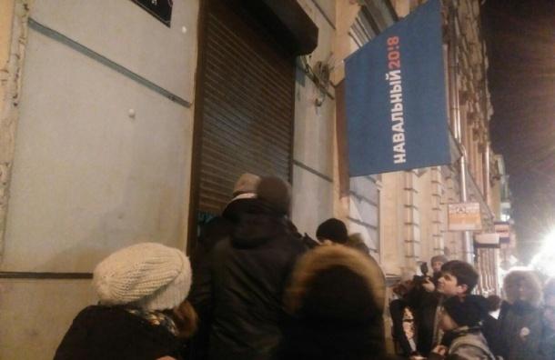 Сторонникам Навального удалось покинуть штаб