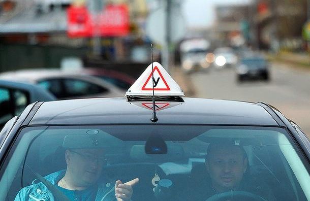 ВДвижении автомобилистов Российской Федерации неподдержали идею опереэкзаменовке при замене прав