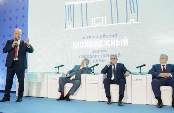 Избранникам Госдумы рекомендовали жертвовать деньги ипроводить прямые линии