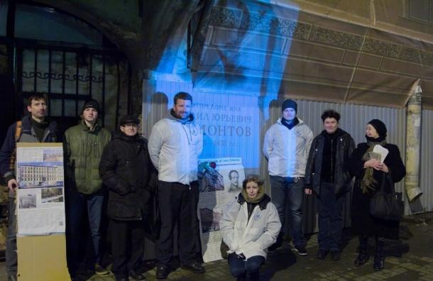 Защитники дома Лермонтова проведут пикет счтением стихов