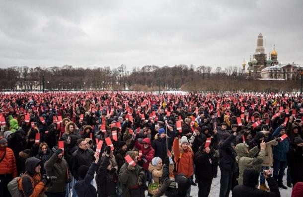 Центр «Э» разослал сообщения онезаконности акции Навального вПетербурге
