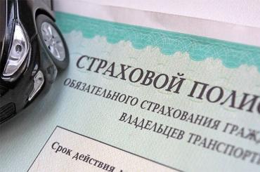 Депутаты предложили увеличить штраф заотсутствие ОСАГО
