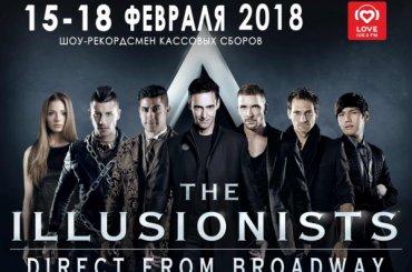 Величайшее шоу— the ILLUSIONISTS! Direct from Broadway!