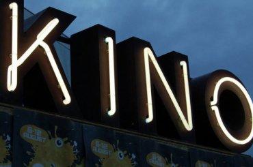 Кинопрокатчики хотят изменить регламент овыдаче прокатных удостоверений