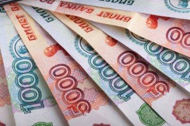 Чиновники Петербурга несмогли освоить бюджет