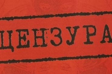 Союз журналистов усмотрел нарушение свободы СМИ вдействиях петербургского ЗакСа