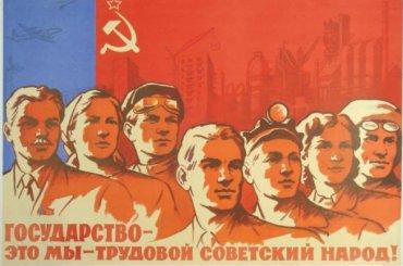 Они вели себя так, как будто советской власти несуществует