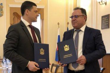 «МегаФон» иадминистрация Псковской области договорились осовместном развитии цифровой экономики